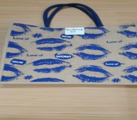 Jute Hand Bag 60