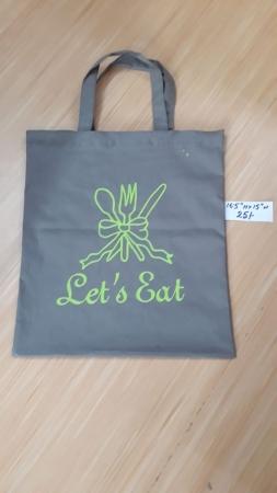Cotton Stock Bag 3